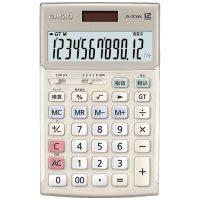 カシオ計算機 本格実務電卓 JS-20WK-GD★ポイント5倍