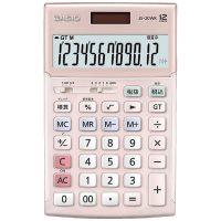 カシオ計算機 本格実務電卓 JS-20WK-PK★お得な10個パック