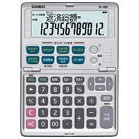 カシオ計算機 金融電卓 BF-480-N★お得な10個パック