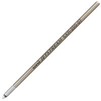 三菱鉛筆 ボールペン替芯 SXR20007.24 0.7mm黒 10本★お得な10個パック