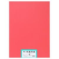 大王製紙 再生色画用紙4ツ切100枚いちご明るいあか★お得な10個パック