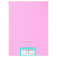 大王製紙 再生色画用紙4ツ切 100枚 ピーチ★お得な10個パック