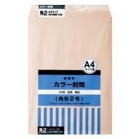 オキナ カラー封筒 HPK2PK 角2 ピンク 50枚★お得な10個パック