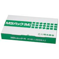 明光商会 シュレッダー専用ポリ袋 MSパック M