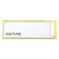 プラス 粘着剤付カードホルダー LA-400ST 100枚★お得な10個パック
