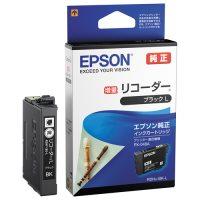 エプソン インクカートリッジRDH-BK-LブラックL★お得な10個パック