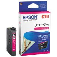 エプソン インクカートリッジRDH-Mマゼンタ★お得な10個パック