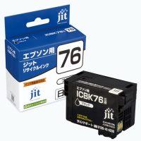 ジット リサイクルインクJIT-AE76Bブラック★お得な10個パック