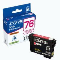 ジット リサイクルインクJIT-AE76Mマゼンタ★お得な10個パック
