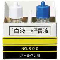 信用 JANコード:4560382100010 カズキ高分子 正規品送料無料 ボールペン消しNO.800