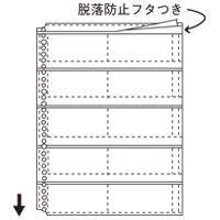アウトレット☆送料無料 JANコード:4971711120362 コレクト 名刺整理帳替ポケットCF-710A4L10枚 通信販売