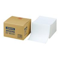 【コクヨ】 連続伝票用紙(企業向けフォーム) Y10×T11 無地 2000枚入EC-M5101 入数:1 ★お得な10個パック