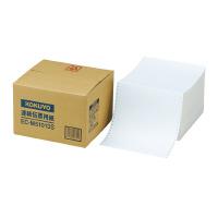 【コクヨ】 連続伝票用紙(企業向けフォーム) Y10×T11 1/3単線 2000枚入EC-M51013S 入数:1 ★お得な10個パック