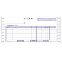 【コクヨ】 連続伝票用紙 納品書 4枚複写/セット 200セット入EC-テ1054 入数:1 ★お得な10個パック