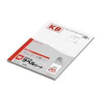 【コクヨ】 PPC用ラベルシート(共用タイプ) B4 100枚入 20面カット 白KB-A142 入数:1 ★お得な10個パック