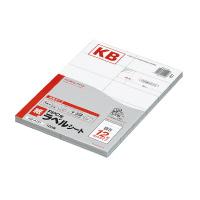 【コクヨ】 PPC用ラベルシート(共用タイプ) B5 100枚入 12面カット 白KB-A151 入数:1 ★お得な10個パック