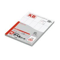 【コクヨ】 PPC用ラベルシート(共用タイプ) A4 100枚入 20面カット 白 KB-A191 入数:1 ★お得な10個パック★
