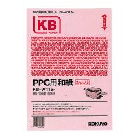 【コクヨ】 PPC用和紙柄入り 60g/m2 B5 100枚入 ピンクKB-W115P 入数:1 ★お得な10個パック