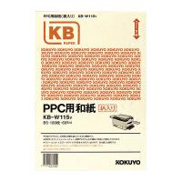 【コクヨ】 PPC用和紙柄入り 60g/m2 B5 100枚入 黄KB-W115Y 入数:1 ★お得な10個パック