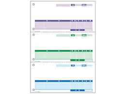 【コクヨ】 プリンタ用カット紙フォーム LBP対応 仕切書3面付 A4 紫/緑/青 250枚PCF-1304 入数:1 ★お得な10個パック