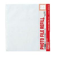 【コクヨ】 フォトファイル(四ツ切)情報メディア用 30穴 CDポケット台紙 5枚入ア-M336 入数:1 ★お得な10個パック