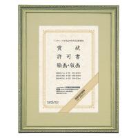 【コクヨ】 高級賞状額縁 賞状B4(八二) 天然木カ-231 入数:1 ★ポイント10倍★