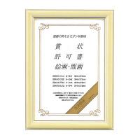 【コクヨ】 賞状額縁 賞状A4(尺七) ポリスチレン白木調カ-243 入数:1 ★お得な10個パック