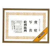 【コクヨ】 額縁<ポリウッド> 賞状 B3カ-7 入数:1 ★お得な10個パック