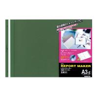【コクヨ】 レポートメーカー(製本ファイル) A3横 緑 5冊入セホ-53G 入数:1 ★お得な10個パック