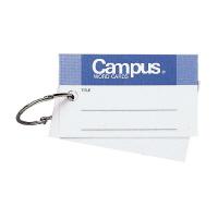 【コクヨ】 キャンパス単語カード(PPシート表紙) カードリングとじ54×90mm115枚タン-131 入数:30 ★お得な10個パック