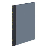 【コクヨ】 帳簿 B5 売上日記帳 上質紙 100頁/冊チ-111 入数:1 ★お得な10個パック