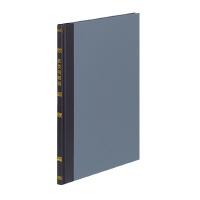 【コクヨ】 帳簿 B5 経費明細帳 100頁/冊チ-113 入数:1 ★お得な10個パック