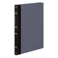 【コクヨ】 帳簿 B5 金銭出納帳科目なし 上質紙200頁チ-201 入数:1 ★お得な10個パック