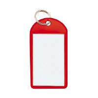 【コクヨ】 ソフトキーホルダー型名札 赤 カード寸法45×28mm ナフ-220R 入数:50 ★お得な10個パック★