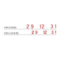 【コクヨ】 デスクマット軟質W 塩ビ製 下敷き付き 汎用 マ-200 入数:1 ★お得な10個パック★