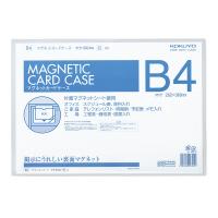 【コクヨ】 マグネットカードケース B4 内寸法262×369mm 白マク-604W 入数:1 ★お得な10個パック