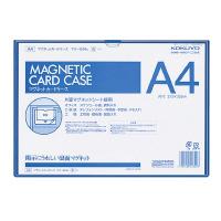 【コクヨ】 マグネットカードケース A4 内寸法213×302mm 青マク-614B 入数:1 ★お得な10個パック