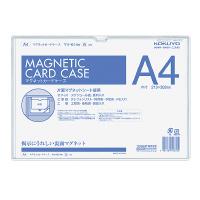 【コクヨ】 マグネットカードケース A4 内寸法213×302mm 白マク-614W 入数:1 ★お得な10個パック