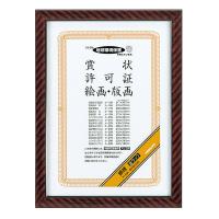 【コクヨ】 賞状額縁(金ラック) 四ツ切(七五) カ-25N 入数:1 ★お得な10個パック★