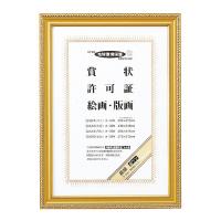 【コクヨ】 額縁(金ケシ) 賞状 B4(八二)カ-31N 入数:1 ★お得な10個パック