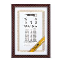 【コクヨ】 賞状額縁(金ラック) 賞状 B4(八二)カ-21N 入数:1 ★お得な10個パック