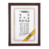 【コクヨ】 賞状額縁(金ラック) 賞状 A3(大賞)カ-22N 入数:1 ★お得な10個パック