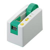 【コクヨ】 電動テープカッター 外寸法:W94×D173×H117mmT-EM10 入数:1 ★お得な10個パック