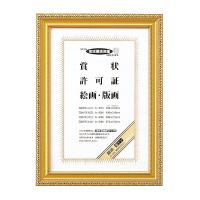 【コクヨ】 額縁(金ケシ) 賞状 A4(尺七)カ-33N 入数:1 ★お得な10個パック