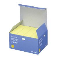 【コクヨ】 タックメモ(お徳用・付箋タイプ) 74×25mm 黄 100枚×20 メ-2003 入数:1 ★お得な10個パック★