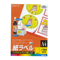 【コクヨ】 インクジェットプリンタ用紙ラベル A4 ノーカット 50枚KJ-2510 入数:1 ★お得な10個パック