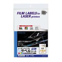 【コクヨ】 カラーLBP&コピー用フィルムラベル 10枚入 ノーカット 透明 ツヤ消しLBP-2210 入数:1 ★お得な10個パック