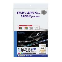 【コクヨ】 カラーLBP&コピー用フィルムラベル 10枚入 ノーカット 透明 光沢LBP-G2210 入数:1 ★お得な10個パック