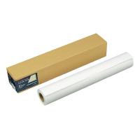 【コクヨ】 インクジェットプロッター用紙(再生紙) 594mm幅 81g/m2 46m巻セ-PIR44 入数:1 ★お得な10個パック