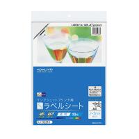 【コクヨ】 インクジェットプリンタ用フィルムラベル A4 透明光沢 10枚 KJ-G2210 入数:1 ★お得な10個パック★